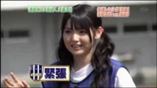 Download Video Sayumi Michishige - Sayu's Low Jump MP3 3GP MP4