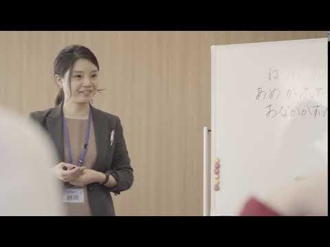 Tokyo Galaxy Japanese Language School Youtube