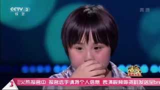 ::小小彬&萌萌彬::我要上春晚 20140615