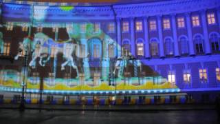 Лазер -шоу Санкт Петербург 2016 г  31 декабря