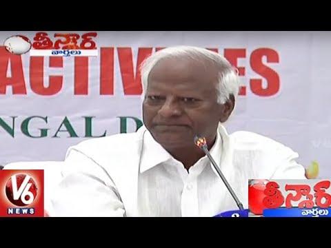 Dy CM Kadiyam Srihari Holds Review Meet With 5 Districts Collectors | Teenmaar News
