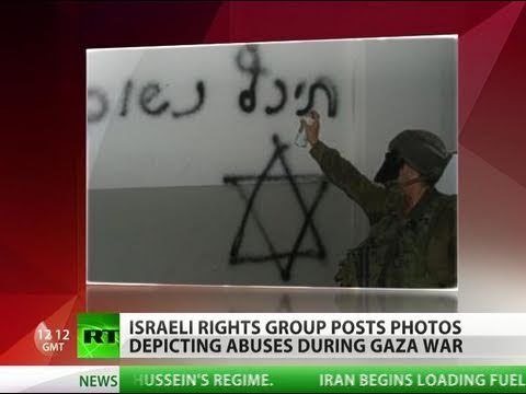New photo-proofs of Gaza war abuse as Israeli Human Shield trial 'a show'