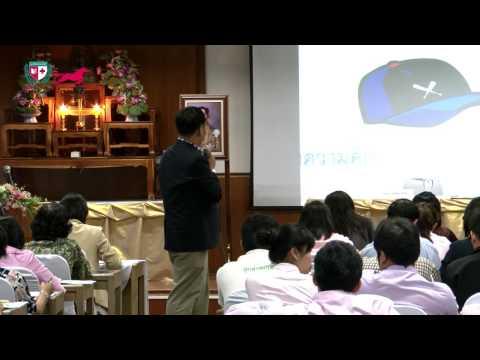 หลักสูตร การจัดการเรียนรู้แบบบูรณาการสู่อาเซียน part 01