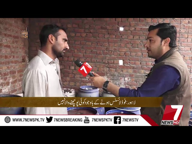 Hisaab Episode #142 16 Febraury 2019 | 7 News Official |