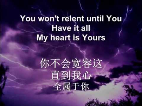 You Won't Relent - Instrumental