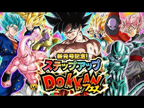 日 版 dokkan battle