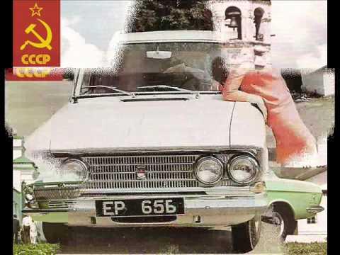 Cars of the CCCP
