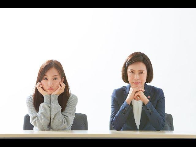 映画『イマジネーションゲーム』予告編