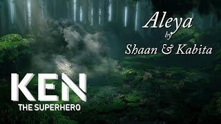 aleya-ken-the-super-hero-shaan-kabita-mukherjee-directed-by-amit-majumder