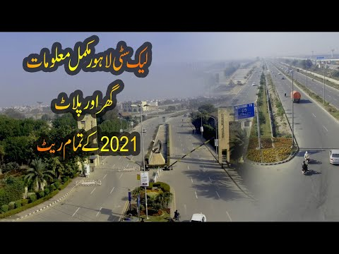 Lake City Lahore Complete Information About Property Rates and Installment Plans
