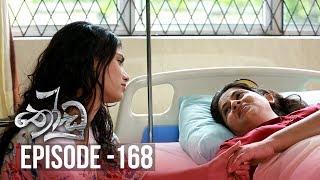 Thoodu | Episode 168 - (2019-10-09) | ITN Thumbnail