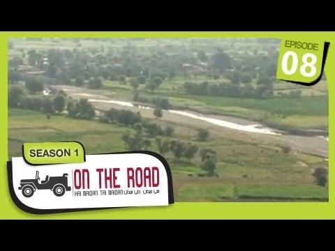 On The Road / Hai Maidan Tai Maidan - SE-1 - Ep-8 - Khost Province