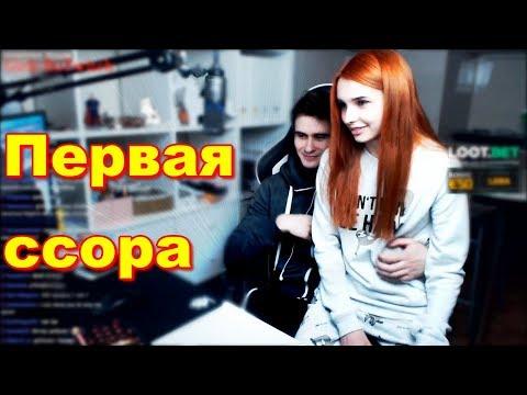 Smorodinova | Первая ссора с Drainysom (Алоха + Таня 2.0) - Популярные видеоролики!