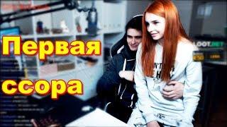 Smorodinova | Первая ссора с Drainysom (Алоха + Таня 2.0)