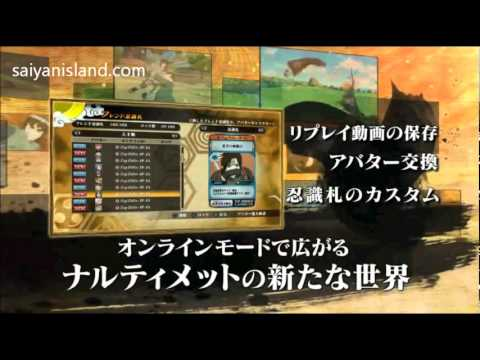 Naruto Shippuden: Ultimate Ninja Storm Generations Masked Man In A, Online Video