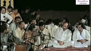 Ustad Salamat Ali Khan @ Nusrat Sahib's 2nd Barsi