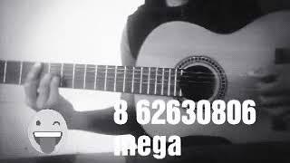 Merdan -biwepa gitara