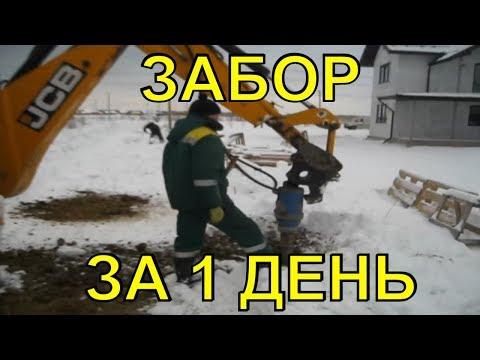 Установка забор механическим способом ГЛАВ-СВАИ СПб