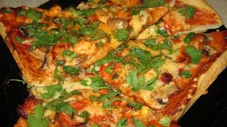 Как приготовить пиццу? Легкий рецепт домашней пиццы.
