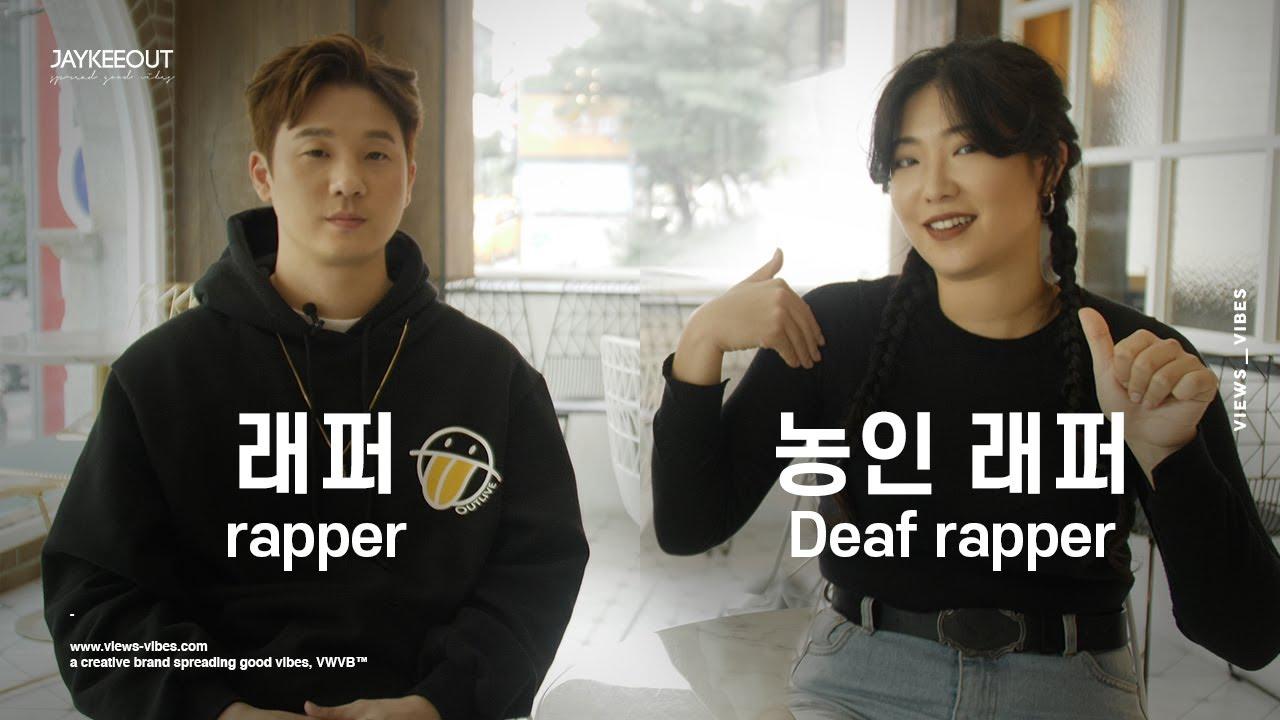 🧏♂️ can a Deaf person rap? | social experiment
