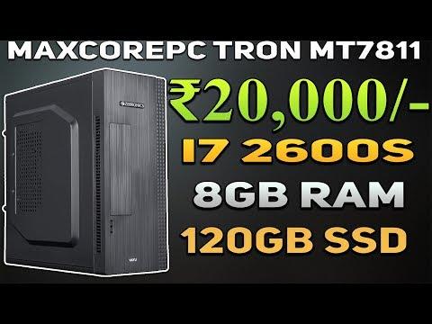 maxcorepc-tron-mt7811-desktop-pc-(i7-2600s,-8gb-ram-120gb-ssd)