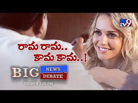 Big News Big Debate || RGV vs Social Activists on God, Sex and Truth || Mia Malkova || TV9