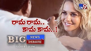 Big News Big Debate || RGV vs Social Activists on God, Sex and Truth || Mia Malkova || TV9