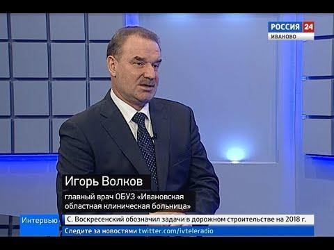 Смотреть фото РОССИЯ 24 ИВАНОВО ВЕСТИ ИНТЕРВЬЮ И  Е  ВОЛКОВ новости Россия