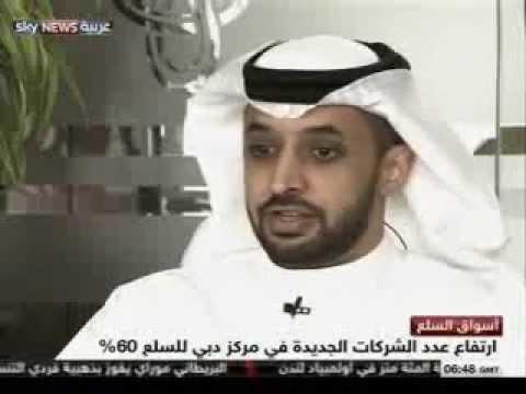Sky News Arabia Interviews DMCC Executive Chairman Ahmed Bin Sulayem