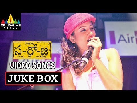 Saroja Songs Juke Box | Video Songs Back to Back | Vaibhav, Kajal Aggarwal | Sri Balaji Video