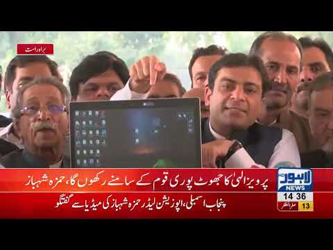 Opposition is all set to target ruling government, Hamza Shehbaz