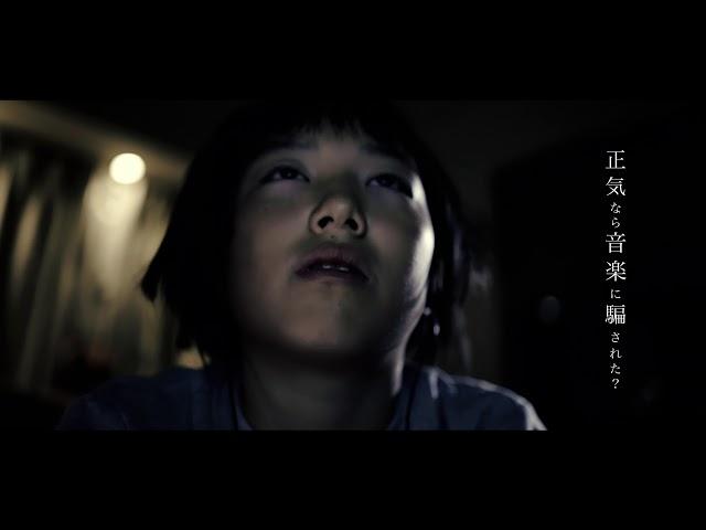 gulu gulu 2nd Single「首輪教育のすすめ」MV FULL