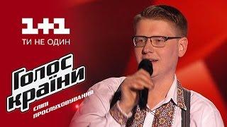 �������� ���� Павел Палийчук