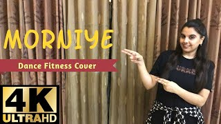 Download lagu Morniye | Amit Trivedi | Nupur Rawal | Songs of Dance | AT Azaad |Dance FItness Workout