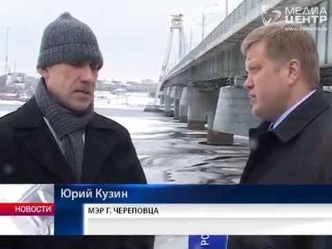 Октябрьский мост вЧереповце «треснул» из-за усталости материалов