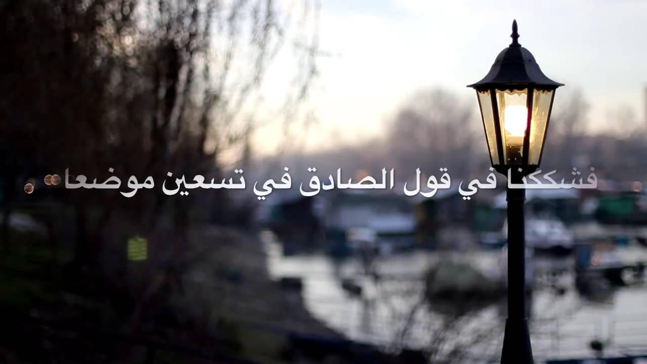 من أجمل ما قال الحسن البصري رحمه الله