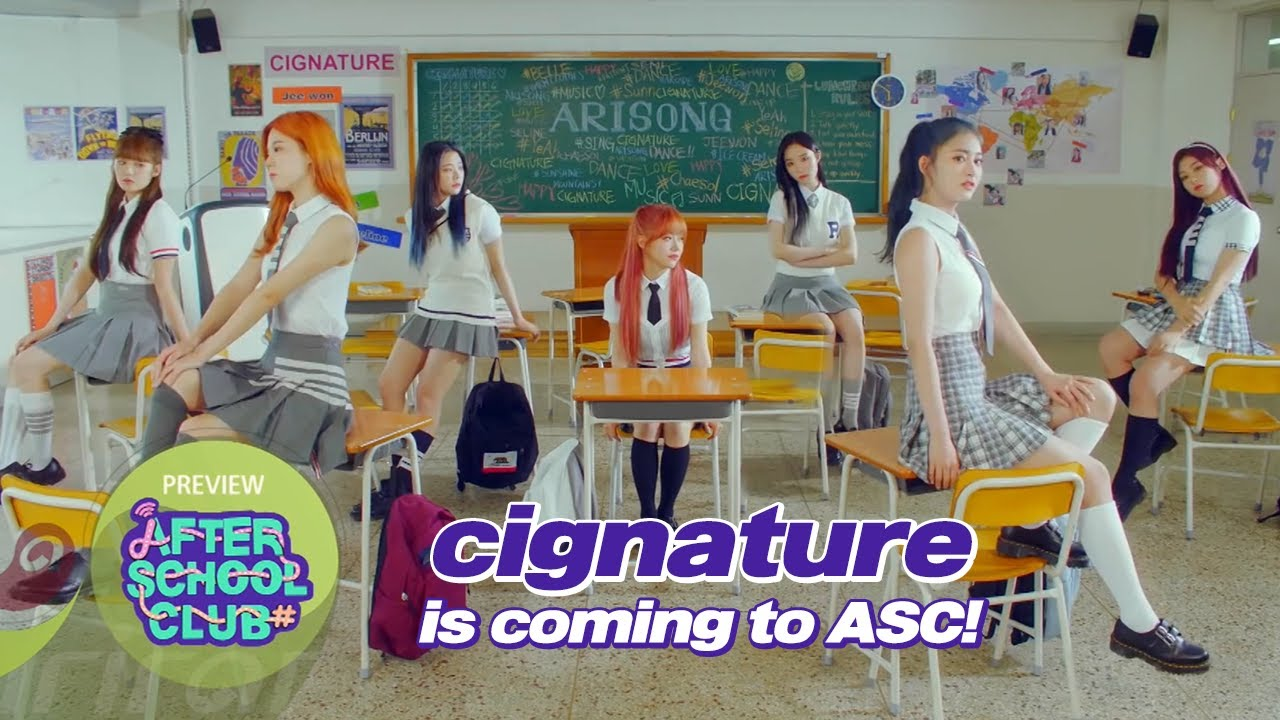 [After School Club] Ep.443 - cignature(시그니처) is back!💛 Do you want to see their new sides? _ Preview