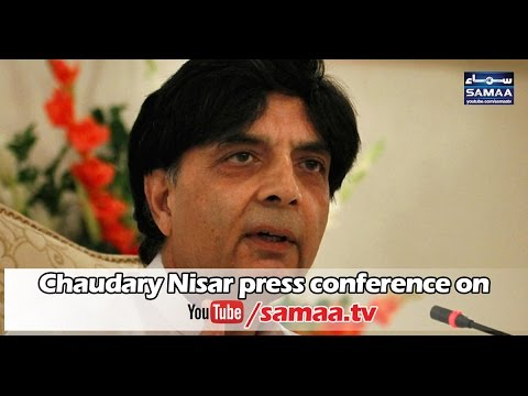 Chaudhry Nisar full Press Conference | Live | SAMAA TV | 11 May 2017