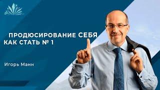 видео Семинары и курсы по экономике