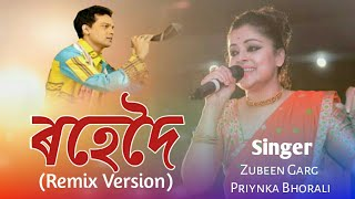 Rohedoi Zubeen Garg Mp3 Song Download