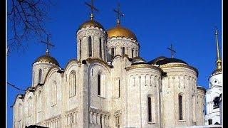 Культура Русских земель. История 6 класс