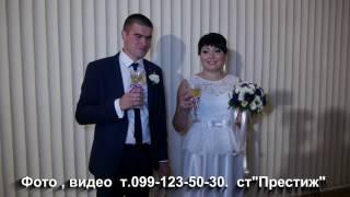 Торжественная роспись Амур Нижнеднепровский загс 01,010,2016