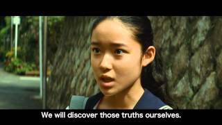 "LAEF 2015 ""Solomon's Perjury 1"" Trailer"