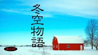 【作業用BGM】癒しBGM!!ピアノインスト曲!勉強+集中用にも!!充実した時間を!!