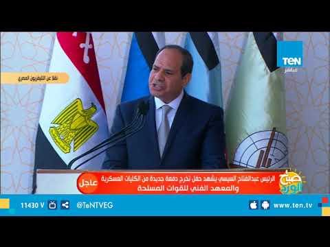 السيسي: ثورة يوليو دونت صفحة مضيئة في تاريخ مصر وغيرت وجه الحياة