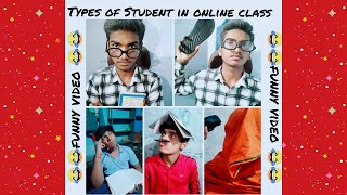Types Of Student In Online Class | Online class funny video | Sachin yadav vlogs |  Funny video |