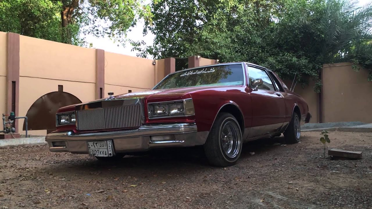 Cadillac Brougham Questions including What are major