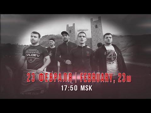 Мовсар Евлоев в телепрограмме «M-1 Имена» на M-1 Global.TV, 23 февраля, 17:50 МСК
