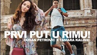 PRVI PUT U RIMU! | TRAVEL VLOG | DUSAN PETROVIC & TAMARA KALINIC |