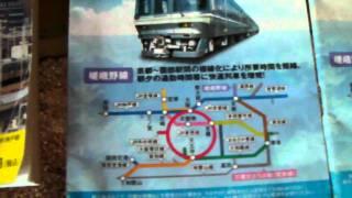 左から平成23年22年 21年となりますひとつ表紙がないやつは東海道線のや...